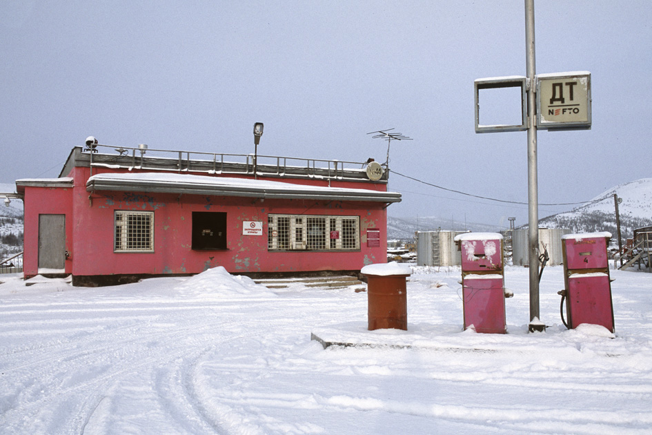 Sibir-on the road