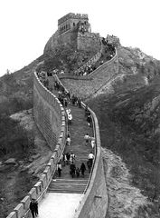 small part of the Great Wall of China