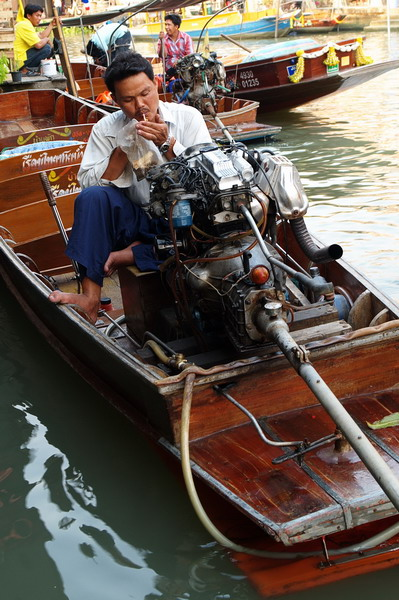 Smoking on boat