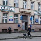 Soviet Post Office