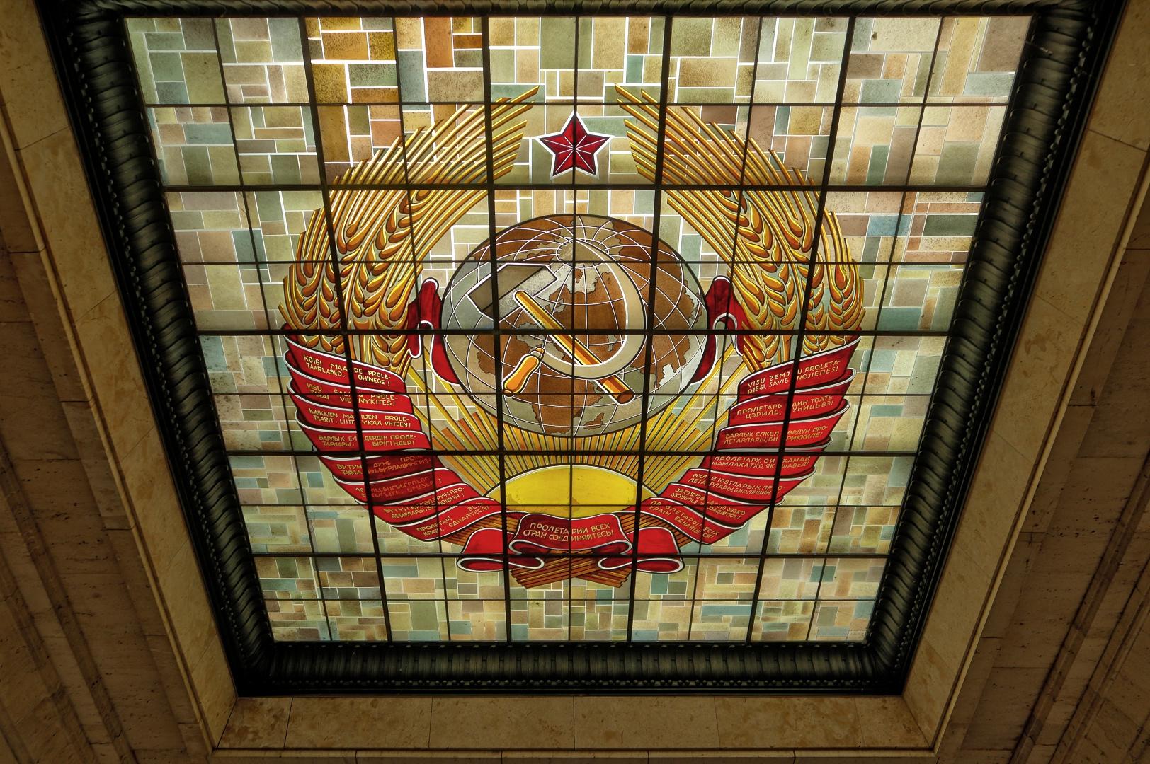 Sowjetisches Ehrenmal (02)