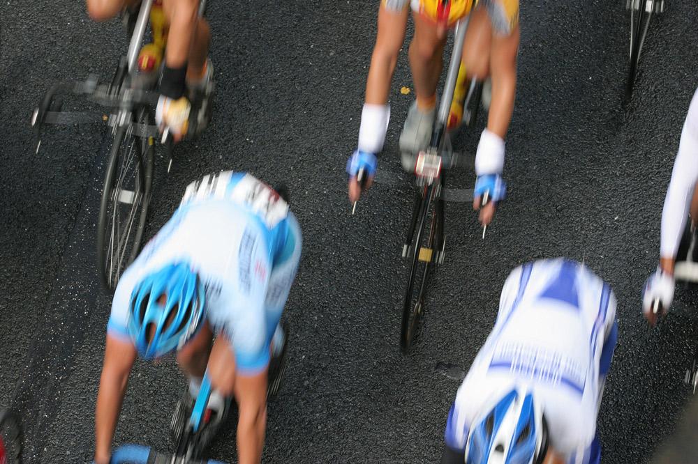 Sparkassen-Giro Bochum I
