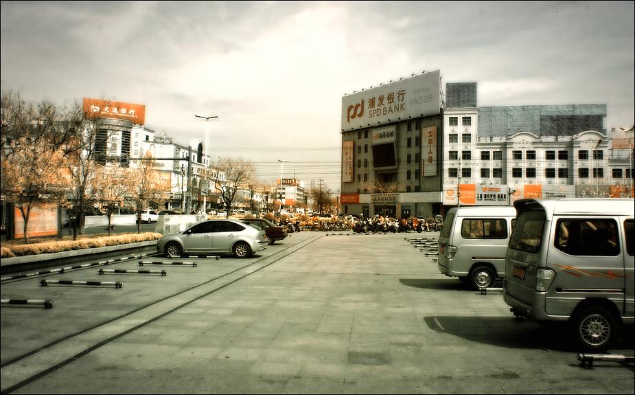 -- SPD BANK --