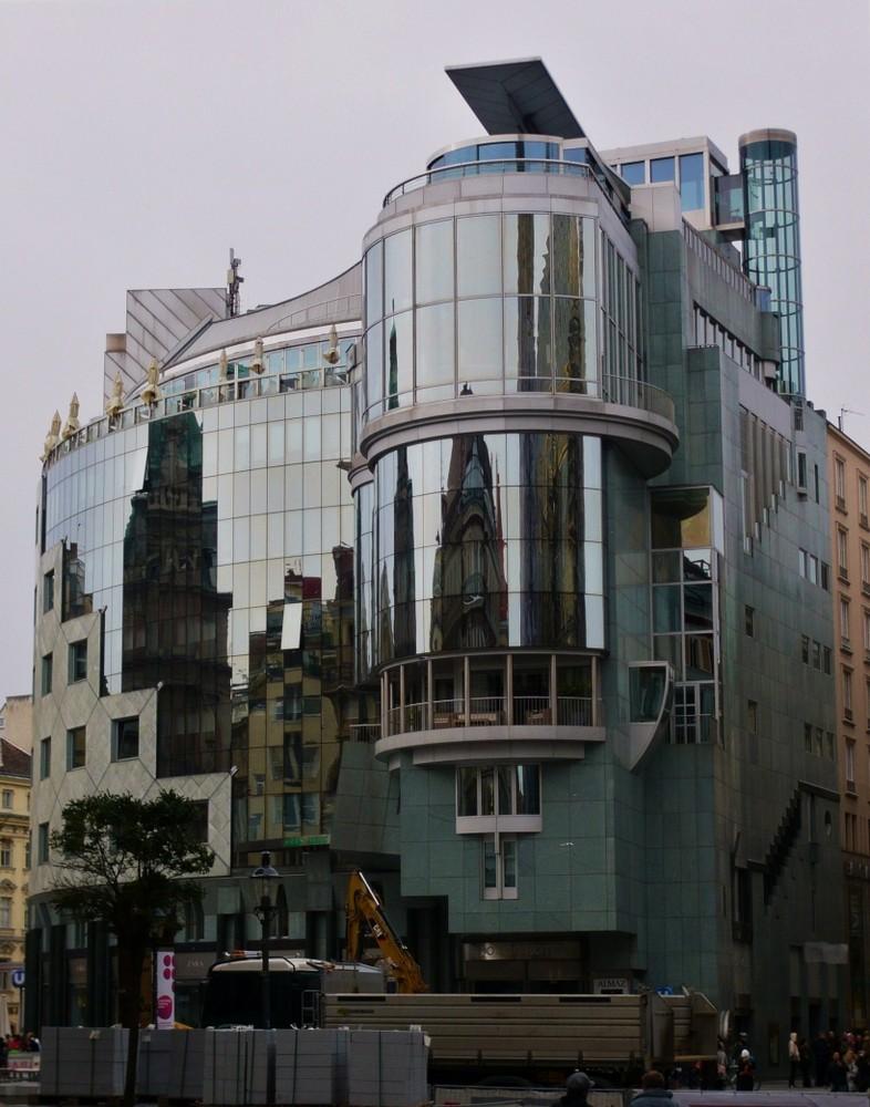 .. Spiegelung - ein Element der Fassadengestaltung!