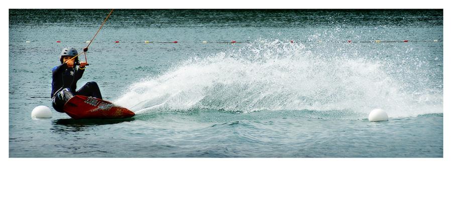 """"""" Splish Splash """""""