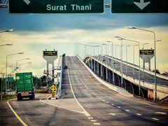 Sri Surat Brücke
