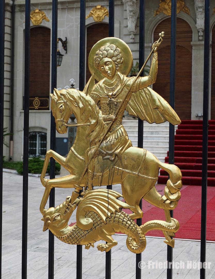St. Georg am Tor der Casa Manu-Auschnitt