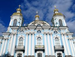 St. Nicholas Maritime Cathedral