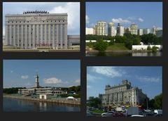 Stadtansichten Moskau