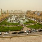 Stadtoase in Erbil