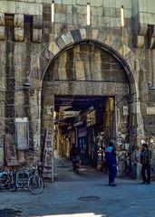 Stadttor, Damaskus.    ..120_4186