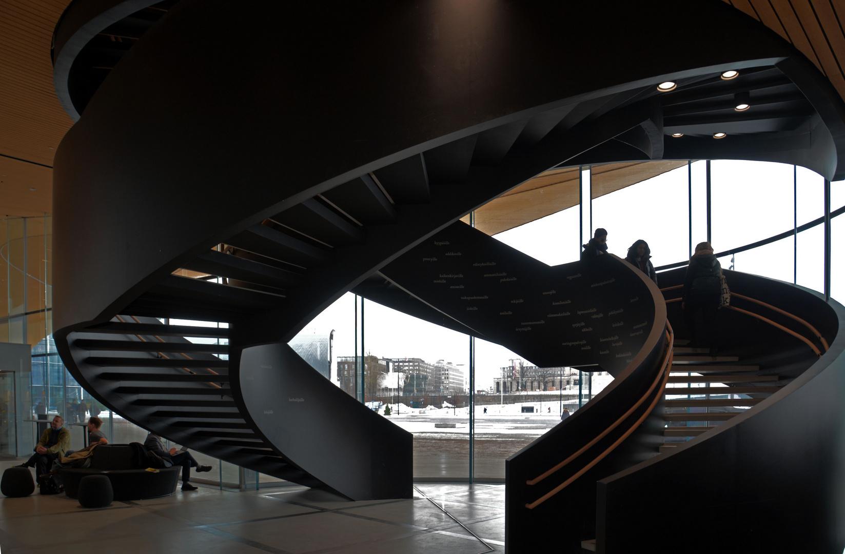 Staircase of Oodiu