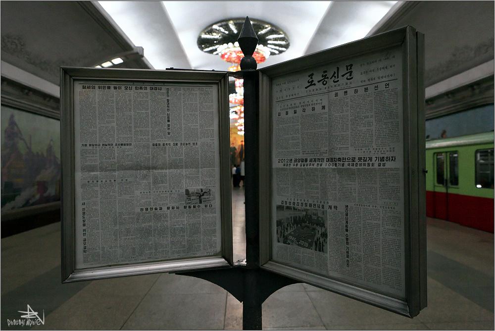 Station Puhung, détail I