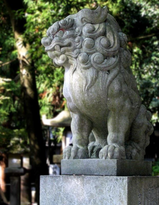 Stone Lion at Nara
