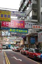 Strasse in Hongkong