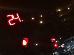 street 24 Sekunden P20-20-colfi