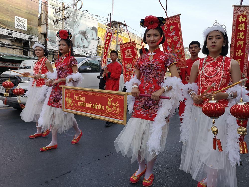 street Frauen chin Fest Umzug Thai P20-20-col Aktuell