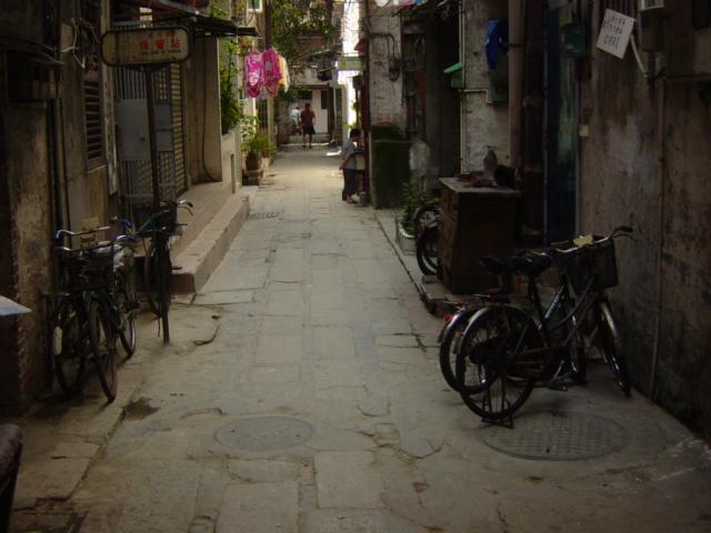 Street of china