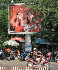 street OOHH FUN WORLD Thai P20-20-col +9Fotos