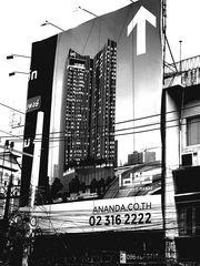 street this way up Thai P20-20-sw
