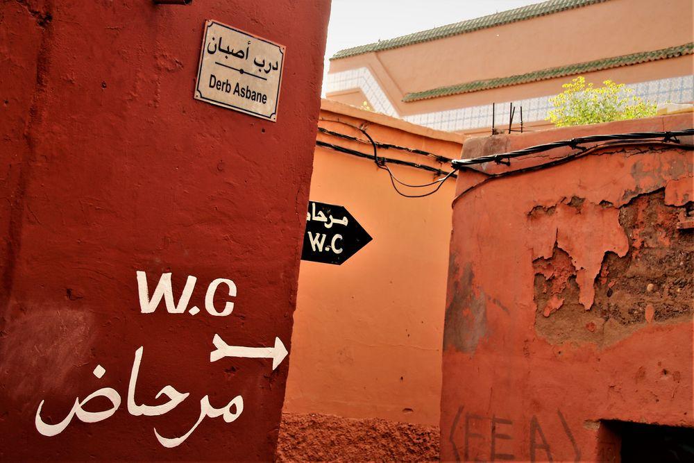 street WC Marrakesch welcher Weg?  Maroc-26 nopeo