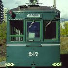 Streetcar in Edmonton