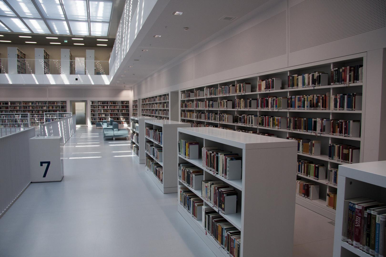 Stuttgart neue bibliothek 3 foto bild architektur for Neue architektur stuttgart