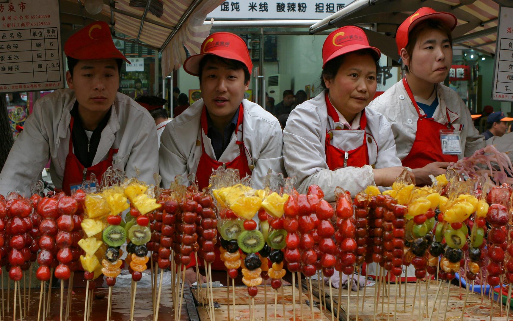 Süße Vitamine in Peking