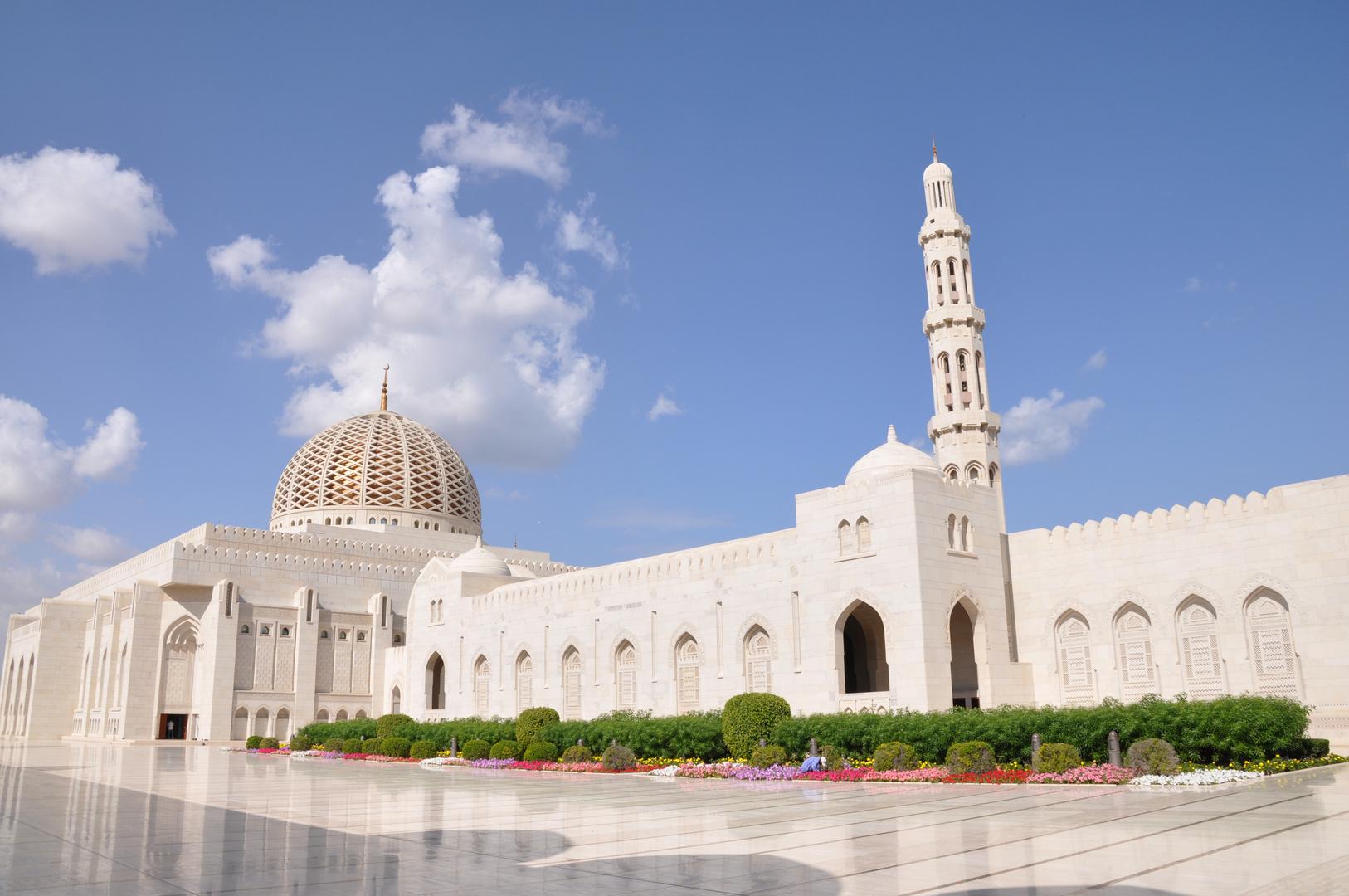 Sultan Qaboos Mosque II