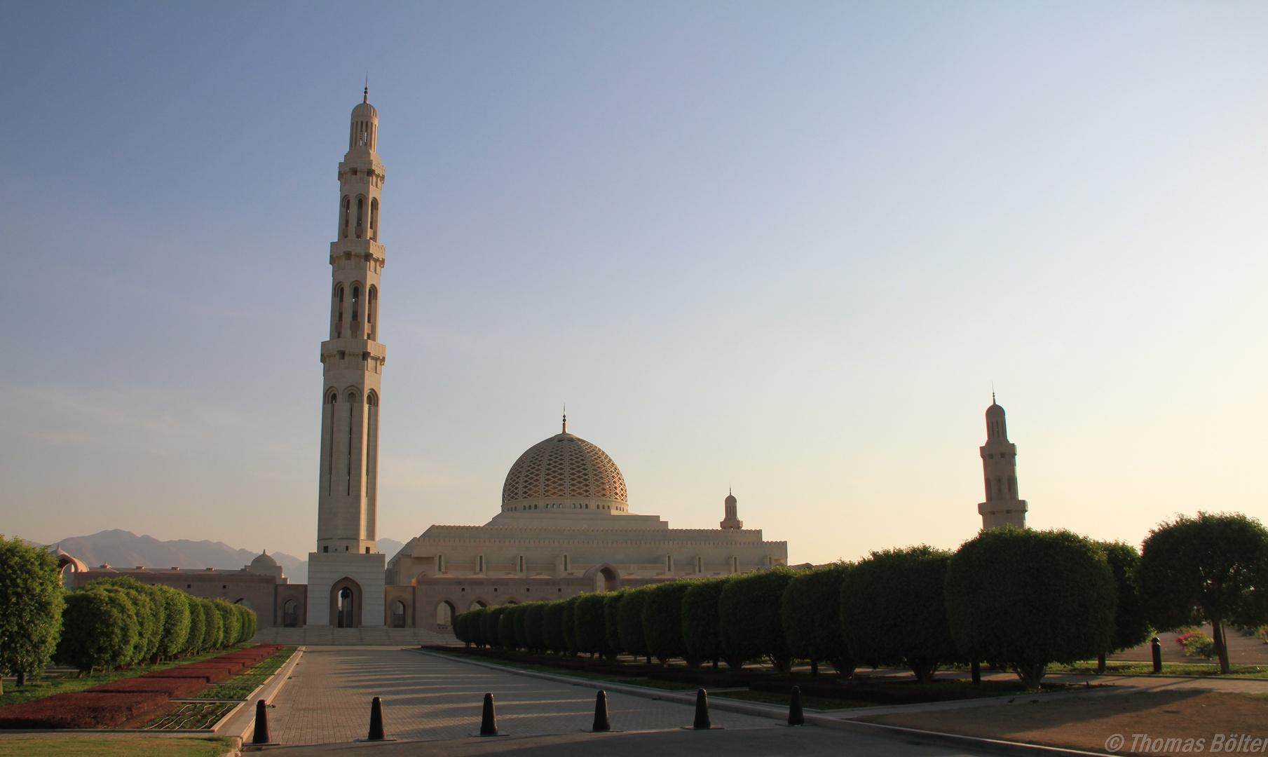 """Sultan-Qabus-Moschee"" in Muscat (Oman)"