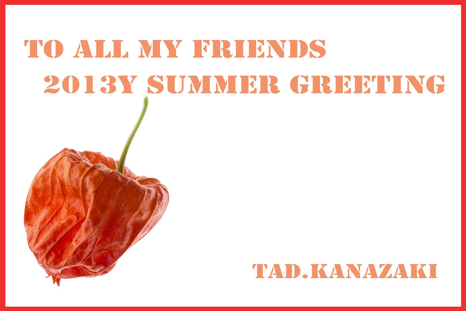 Summer Greeting