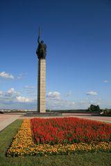 Sumy, Denkmal an den großen Vaterländischen Krieg