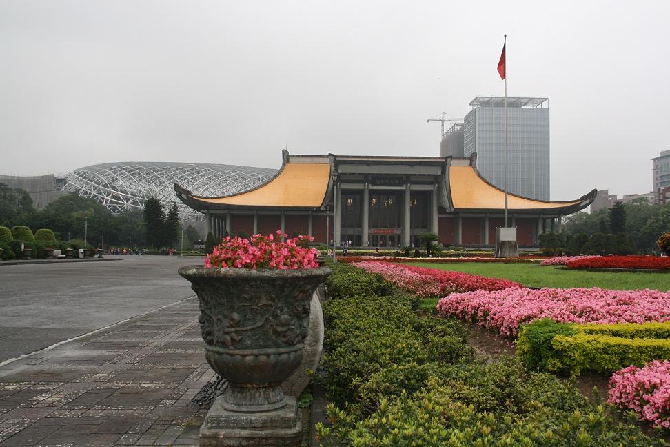 Sun Yat Sen Gedächnishalle