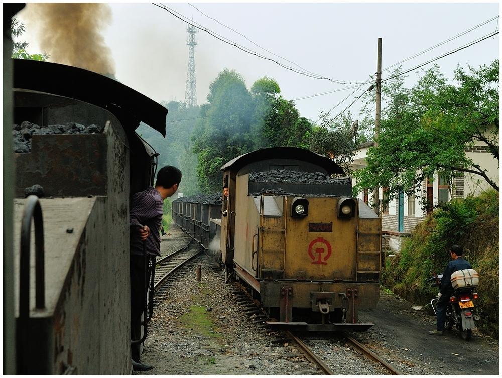 Sunny Shibanxi 2012 - Morgendliche Kreuzungen I