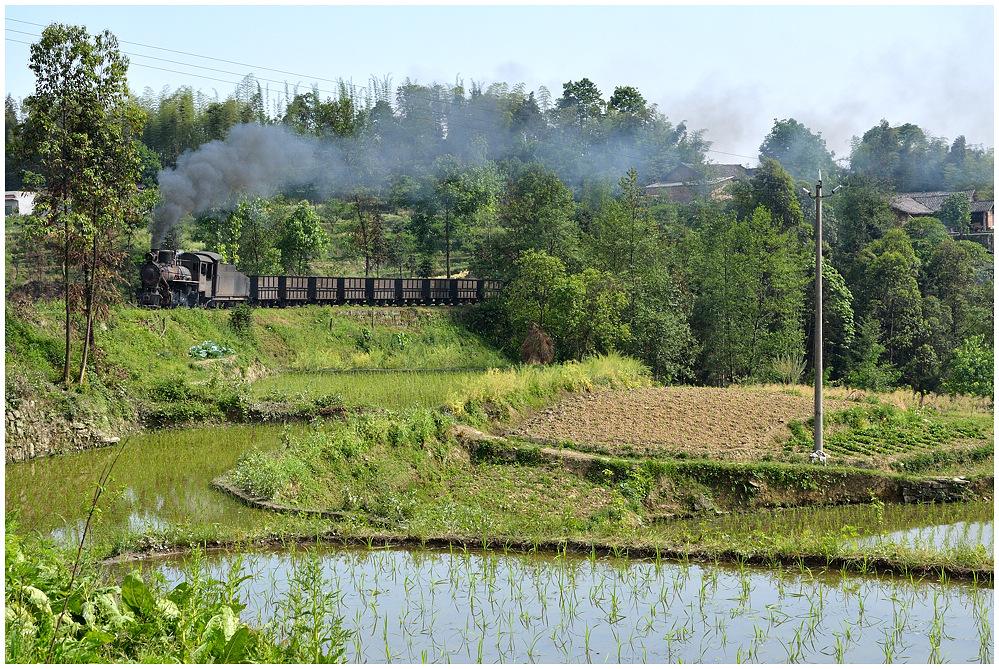 Sunny Shibanxi XLIII - Täglicher planmäßiger Güterzug III