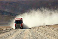 sur les pistes du Nord bolivien