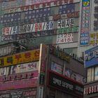 Suwon, South Korea 2013