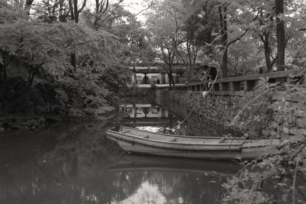Suzhou Garden 2