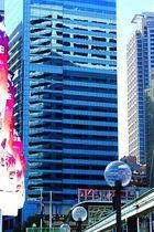 Sydneys Spiegelwelten II