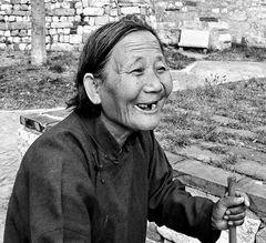 Sympathique vieille chinoise
