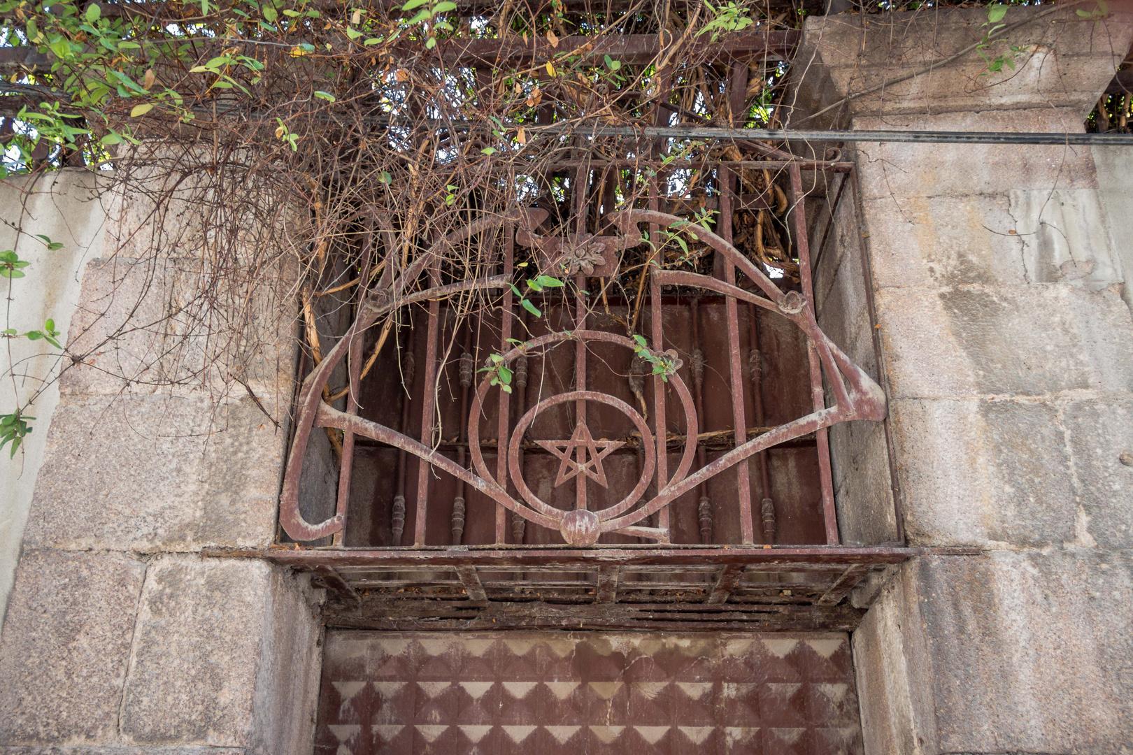 Synagogenportal im jüdischen Viertel von Ankara
