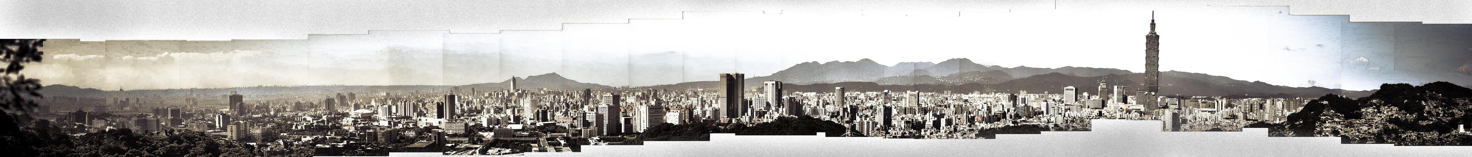 Taipeh Panorama