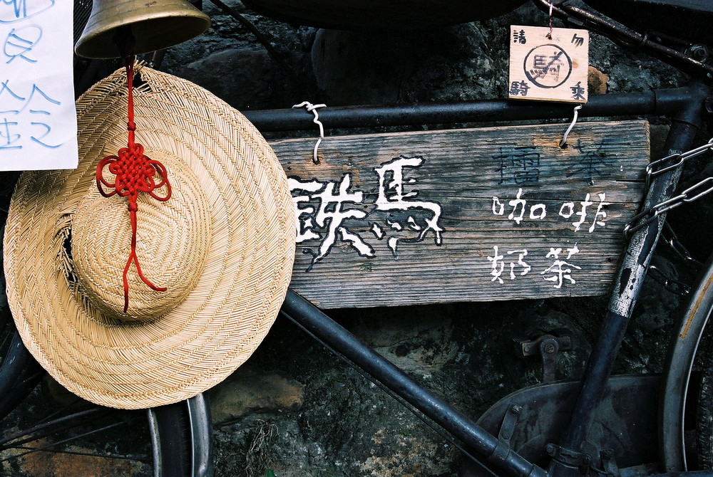 TAIWAN: Bicicletta