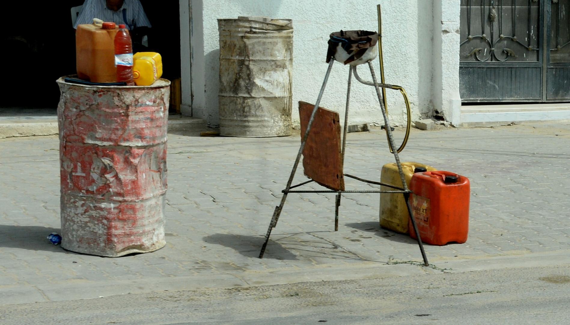 Tankstelle in Tunesien