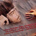 Tarsem Nimana Gazal lyrics