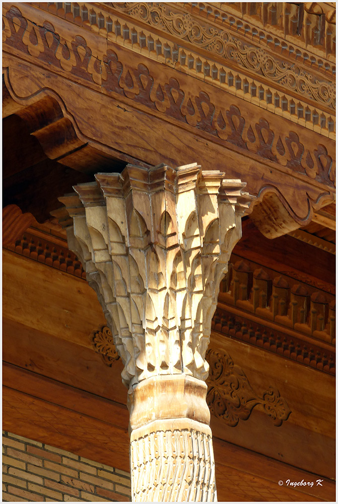 Taschkent - Mui Muborak-Bibliothek - Detail