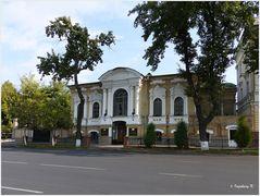 Taschkent - neugestaltete Parkanlage