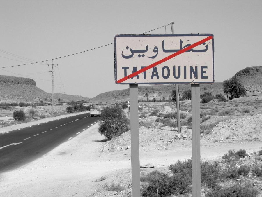 Tataouine entrée du désert