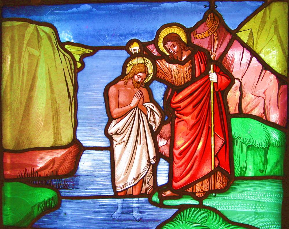 Taufe Jesus Foto Bild Architektur Sakralbauten