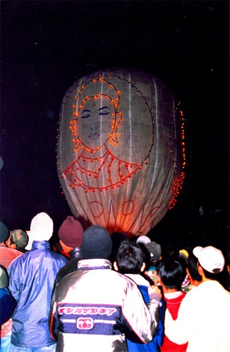 Taungyyi Hot Air Balloon Festival